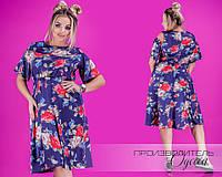 Женское Платье из шелка Армани Батал