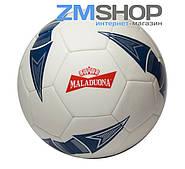 Мяч футбольный KEPAI №5, 2-х цветный (FB0019)