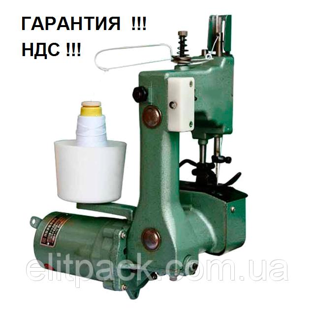 Мешкозашивочная машинка GK9-2 с НДС + гарантия + подшипники