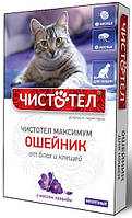 Ошейник Чистотел Максимум от блох и клещей для котов