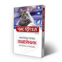 Ошейник Чистотел Плюс от блох и клещей для котов
