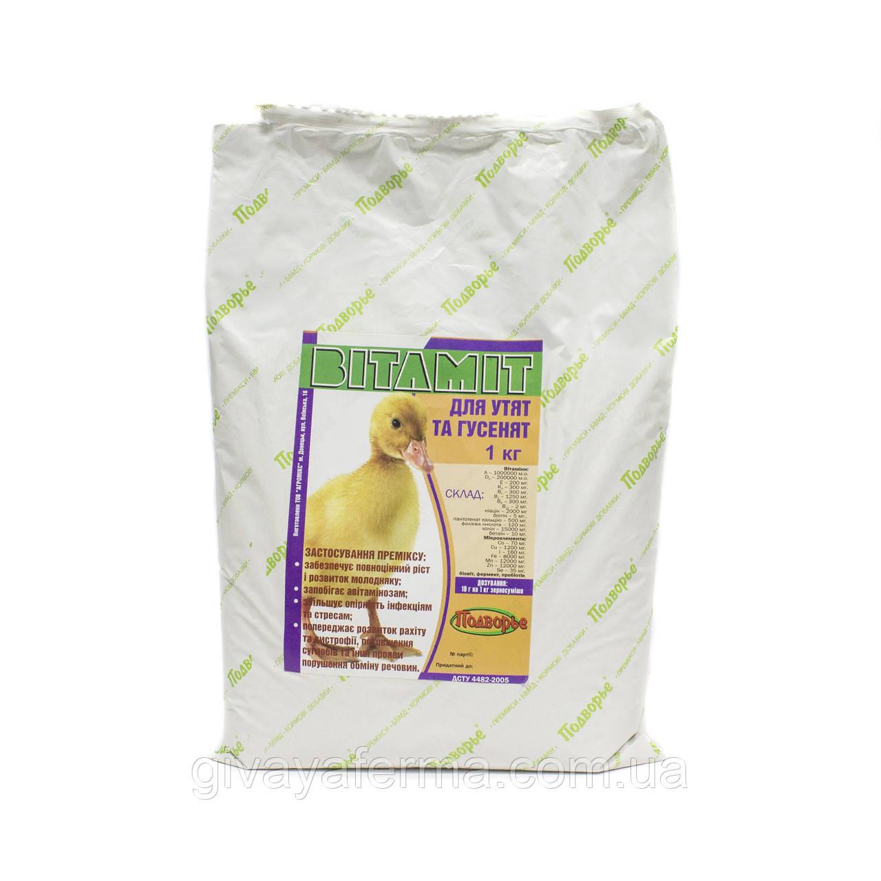 Витаминный премикс Витамит - утенок 1%, 1 кг, витаминно-минеральный комплекс