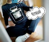 Женский спортивный прогулочный ежедневный костюм в стиле LV паетки ткань трикотаж М-ка черный