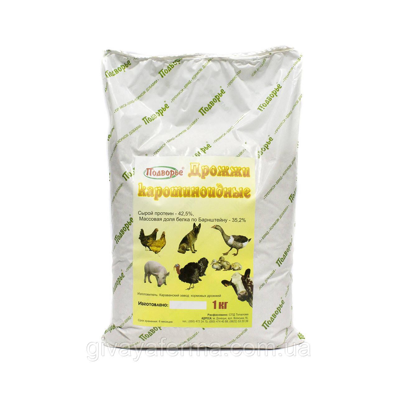 Дрожжи кормовые (каротиноидные), 1 кг, белково-витаминная добавка для всех видов домашних животных и птиц