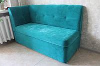 Маленький диванчик для кухни (Голубой)