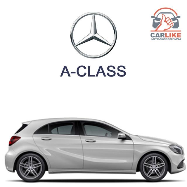 Фаркопы для Mercedes A-Class