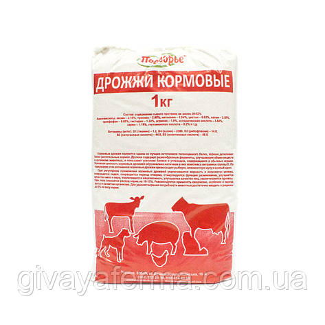 Дрожжи кормовые Протеин 39%, 1 кг, добавка в корм, фото 2