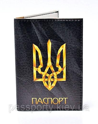 Обкладинка для паспорта Герб України