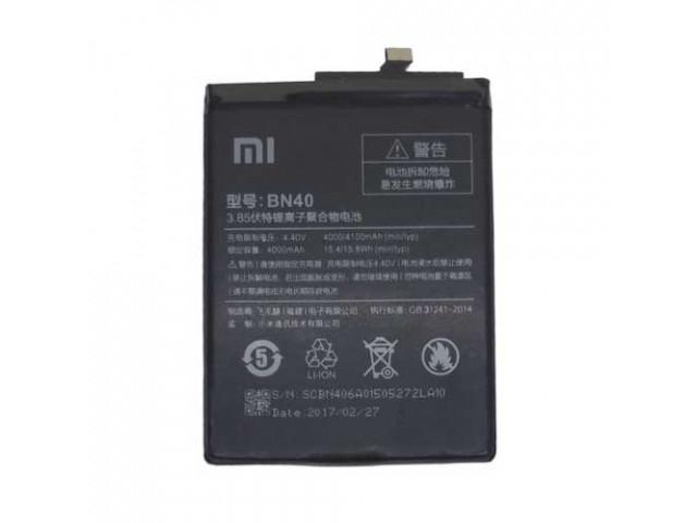 Аккумулятор Xiaomi BN40 (Redmi 4 Pro/Redmi 4 Prime), 4100 mAh Оигинал