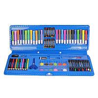 Детский подарочный набор для рисования и творчества в чемоданчике Art set, 92 предмета в синем футляре
