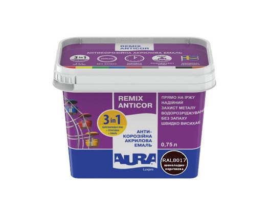 Эмаль акриловая AURA LUX PRO REMIX ANTICOR антикоррозионная RAL8017-шоколадно-коричневая 0,75л