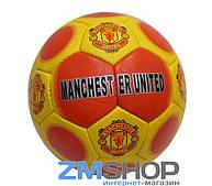 Мяч футбольный Гриппи-5 MAN UTD (FB0010)