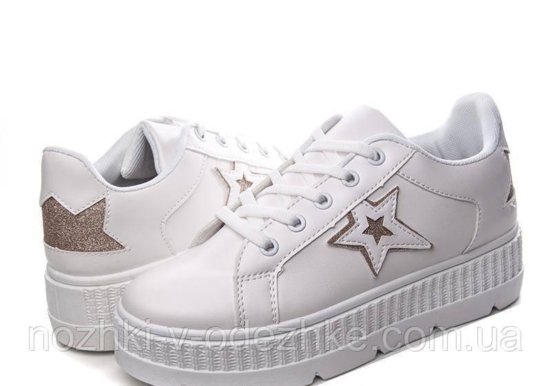 d8cf98160 Белые кроссовки криперы на широкой подошве золотая звезда - Интернет  магазин