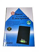 Весы кухонные электронные до 7кг Domotec MS-912 Black, фото 3
