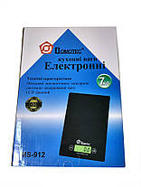 Весы кухонные электронные до 7кг Domotec MS-912 White, фото 3