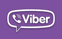 Теперь мы с VIber!!!