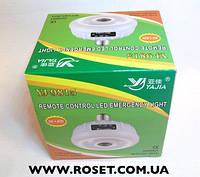 Энергосберегающая светодиодная лампа YJ-9815
