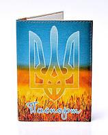 Обложка на паспорт Герб Украины , фото 1