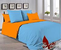 Двуспальный однотонный комплект постельного белья P-4225(1263)