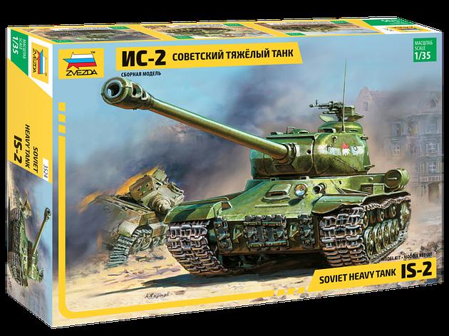 ИС-2 советский тяжелый танк. Сборная модель. 1/35 ZVEZDA 3524, фото 2