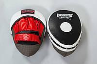 Лапы боксёрские Гнутые  (Кожа Элит)