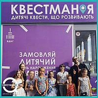 Совместное фото нашей команды маленьких волшебников и самых лучших аниматоров в Киеве!