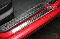Накладки на внутр. пороги без логотипа (компл.2шт.) на металл Союз 96 на Fiat Grande Punto 2005-2009 5D 2