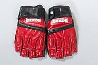 Перчатки для каратэ XL (кожа)