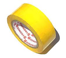 Скотч упаковочный. Липкая лента. Ширина 48 мм, длина 160 м. Желтый