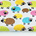 """Клапоть тканини """"Різнокольорові овечки"""" на білому тлі, № 1415а , розмір 32*80см, фото 2"""
