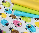 """Клапоть тканини """"Різнокольорові овечки"""" на білому тлі, № 1415а , розмір 32*80см, фото 5"""