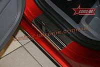 Накладки на внутр. пороги без логотипа (компл.4шт.) на металл Союз 96 на Ford C-Max 2003-2007