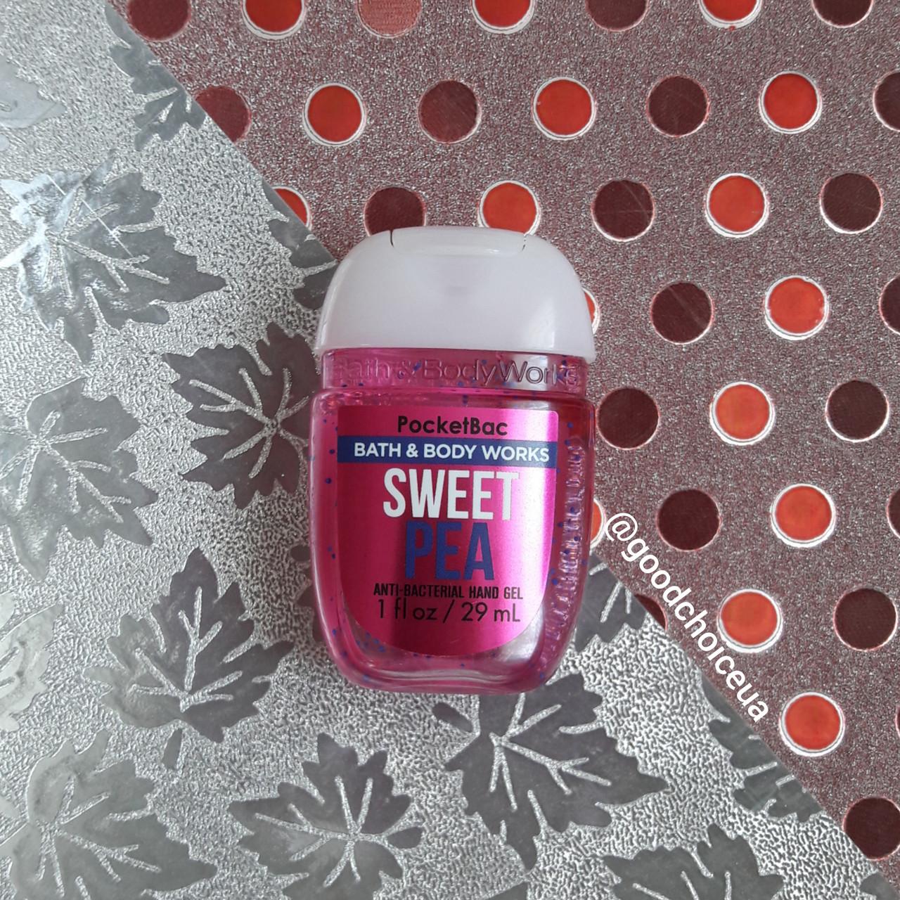 Антибактериальный гель для рук Bath&Body Works Sweet Pea