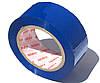 Скотч упаковочный. Липкая лента. Ширина 48 мм, длина 160 м. Синий
