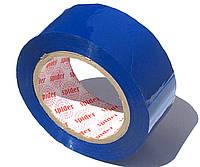 Скотч упаковочный. Липкая лента. Ширина 48 мм, длина 160 м. Синий, фото 1