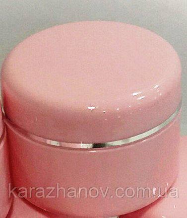 Баночка термос розовая, емкость для крема и косметики, 15 мл.