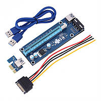 Адаптер-райзер Riser pin molex PCI-E 1x to 16 60 см для майнинга