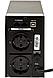 ИБП линейно-интерактивный LogicPower LPM-U825VA, фото 2