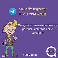 Теперь мы в Telegram
