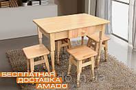 Комплект кухонный (Массив бука) Микс мебель
