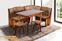 Кухонный уголок Канзас (угол + стол + 2 таб.) (Бук) Микс мебель