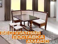 Комплект кухонный Семейный 170 * 130 (угол + стол + 3 табур.) (Бук)