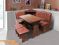 Комплект кухонный Симфония (ДСП) Микс мебель