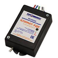 Регулятор давления конденсации Климат-рдк, фото 1