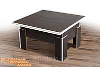 Стол-трансформер Дельта (ДСП) венге (молочная кромка) Микс мебель