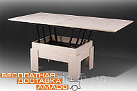 Стол-трансформер Дельта (ДСП) дуб молочный Микс мебель