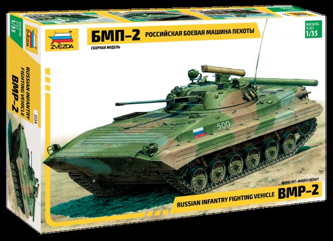 Боевая машина пехоты БМП-2. Сборная модель в масштабе 1/35. ZVEZDA 3554, фото 2