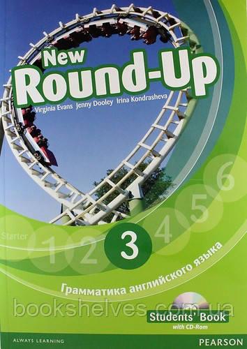 Round-Up NEW 3 Student's Book + CD-Rom