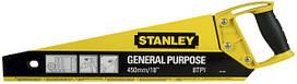 Ножівка STANLEY OPP 1-20-093