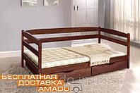 Кровать Ева (бук) с ящиками с боковой планкой 900х2000
